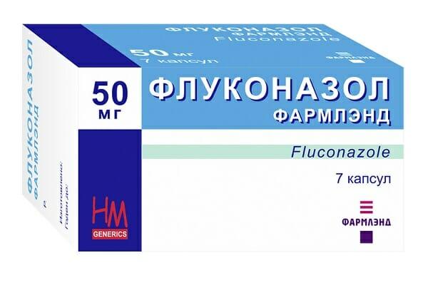 Как принимать Флуконазол: при молочнице и грибке, до еды или после?