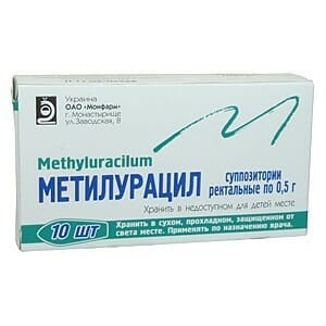Метилурацил в упаковке