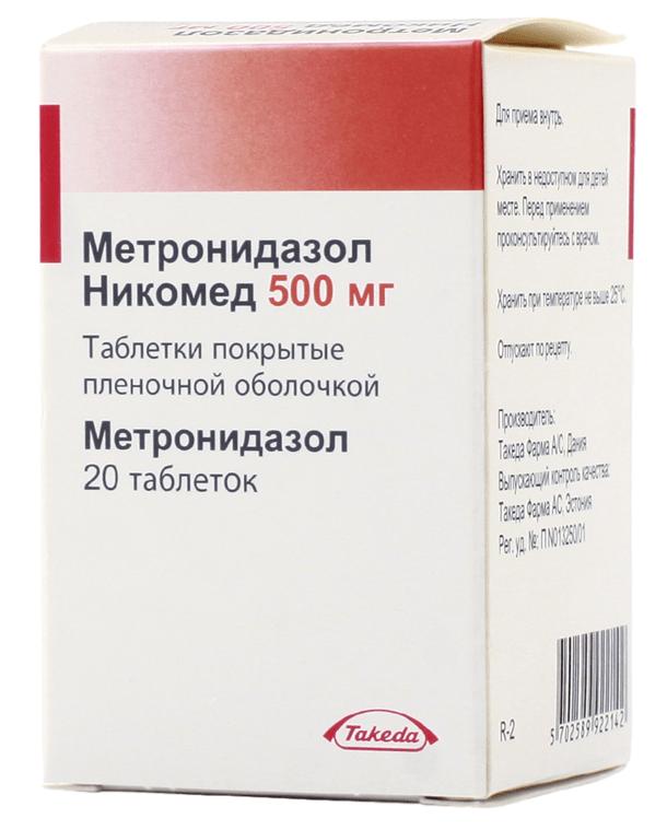Метронидазол таблетки при лечении алкоголизма