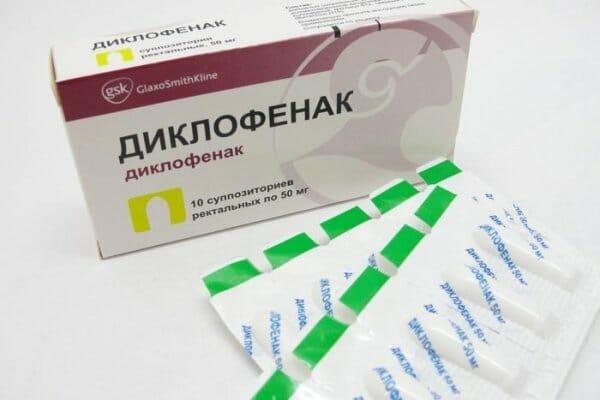 Диклофенак свечи в гинекологии дозировка