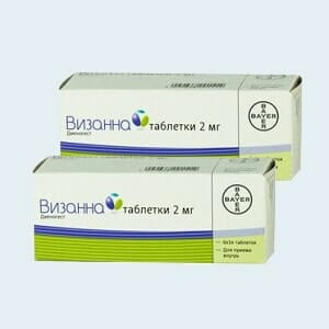 Две упаковки препарата Визанна