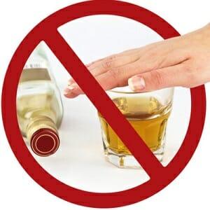 Запрет алкоголя