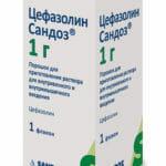 Цефазолин в порошке