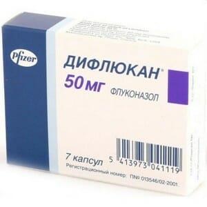Дифлюкан Флуконазол