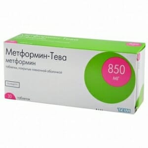 Метформин-Тева