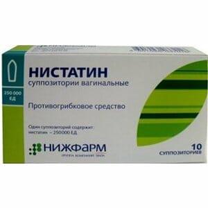 Противогрибковое средство Нистатин
