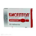 Недорогие эффективные таблетки от цистита у женщин: быстрое лечение в домашних условиях