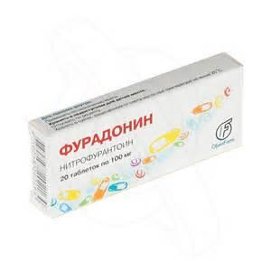 Упаковка лекарства Фурадонин