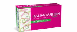 Препарат Клималанин