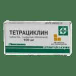 Тетрациклин в таблетках