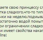 Отзыв с форума о вульвите