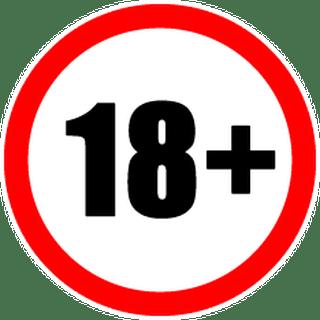 Знак 18