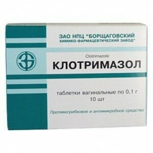 Препарат клотримазол