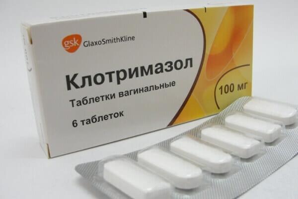 Клотримазол цена, Клотримазол купить, инструкция по применению, аналоги Клотримазол в Лаборатории Красоты и Здоровья
