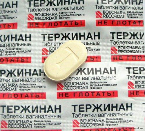 Таблетка Тержинан