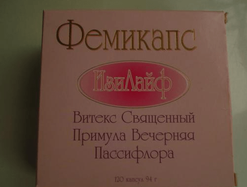 Лекарство Фемикапс