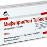 Таблетки Мифепристон